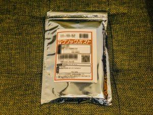 「PostCoffee」スターターキットのパッケージ表